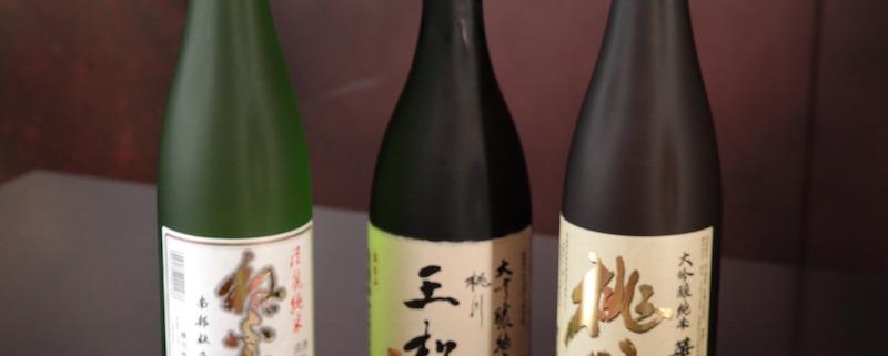 日本酒ブレンドのコツ