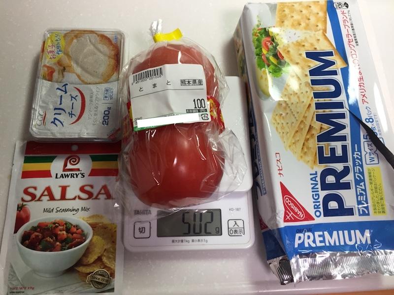 トマトのカナッペ材料