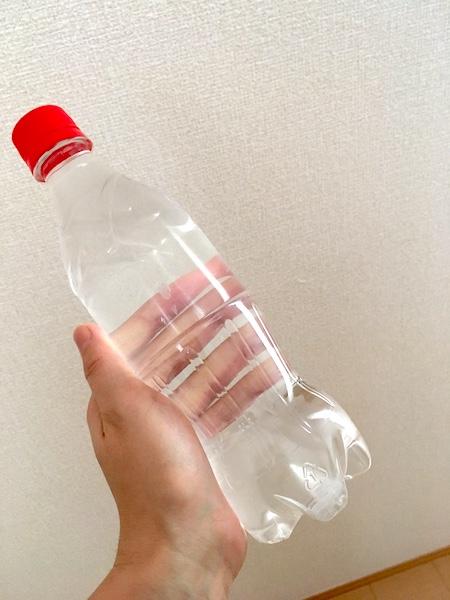ペットボトルに入れる