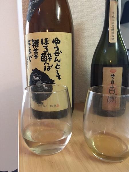 古酒ワイングラス