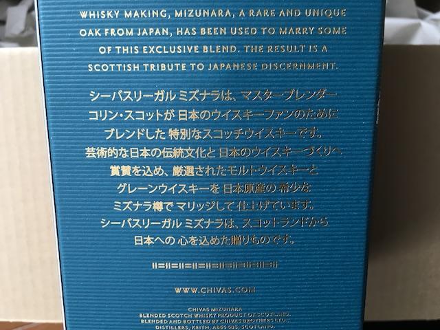 日本人向けのスコッチ