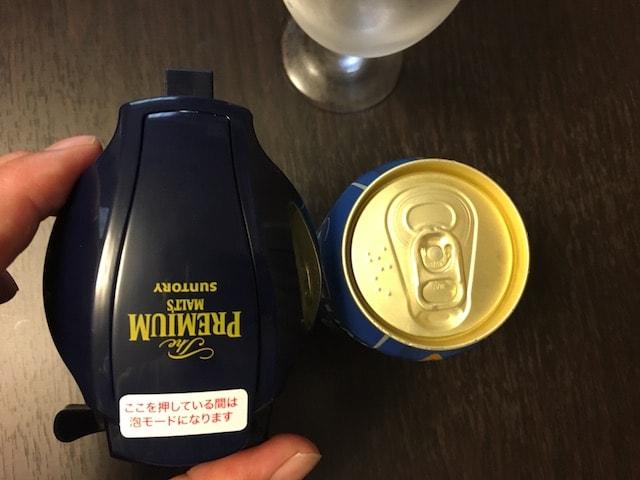 缶ビールにセット