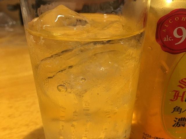 グラスで飲む