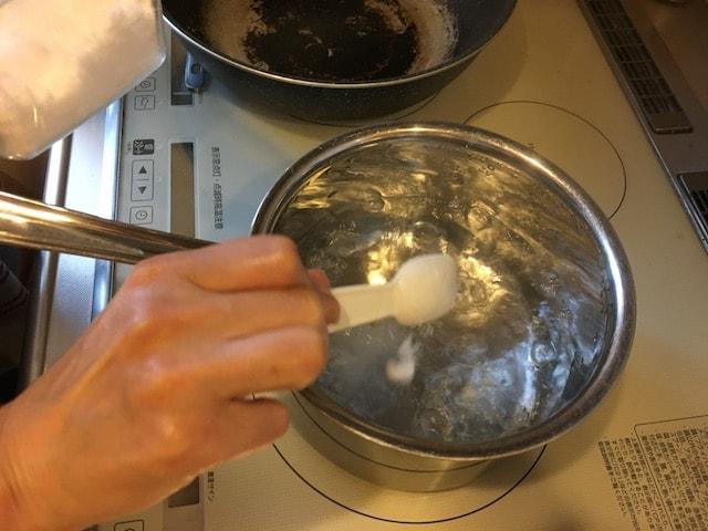 塩を大さじ3杯