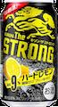 ストロングハードレモン