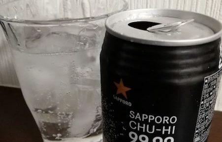 サッポロチューハイ99.99
