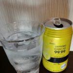 9999クリアレモン