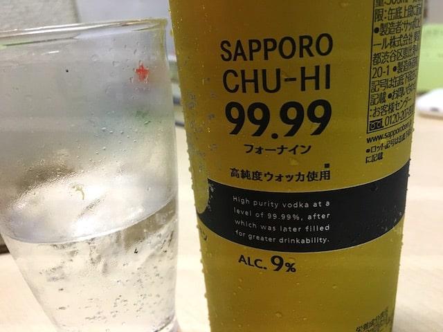 クリアレモン飲んでみた