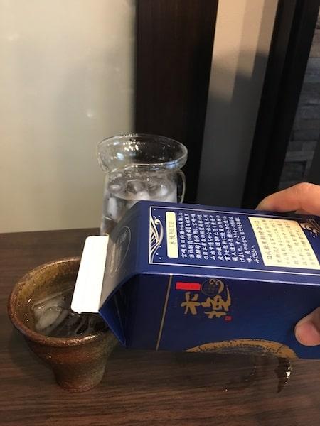 木挽ブルーの飲み方