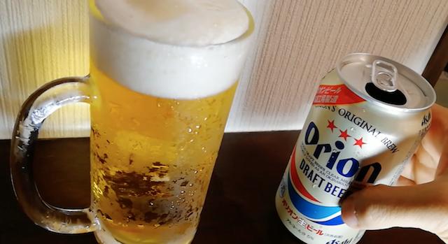 オリオンドラフトビールの悪い点良い点