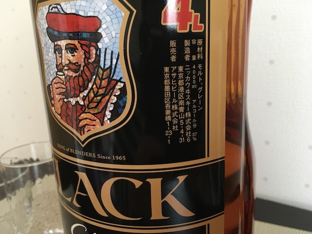 ブラックニッカクリアのボトル