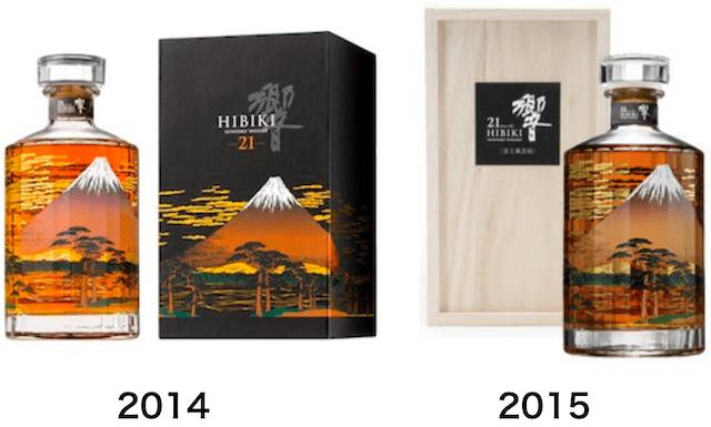 響21年意匠ボトル「富士風雲図」