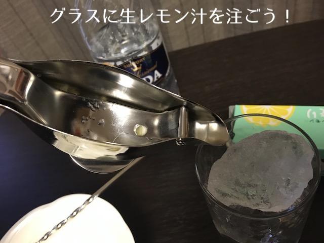 氷の入ったグラスとレモン汁