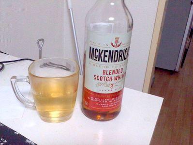 McKENDRICK'S