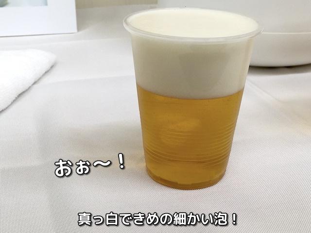 ホームタップから注いだ一番搾りプレミアムの生ビール