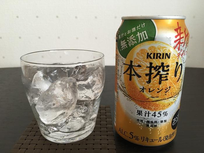 本搾りオレンジと氷を入れたグラス