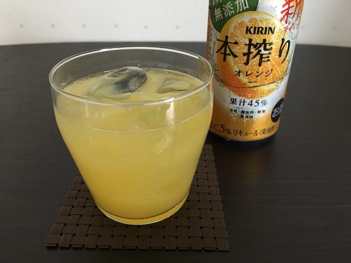 本搾りオレンジをグラスに注いだところ