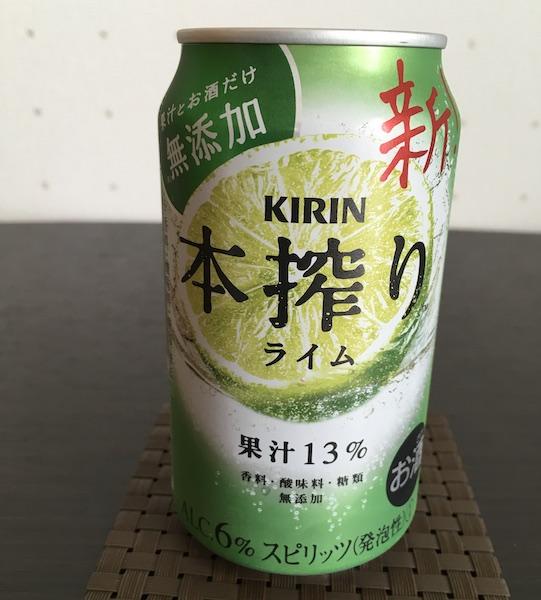 キリン本搾りライムの350ml缶