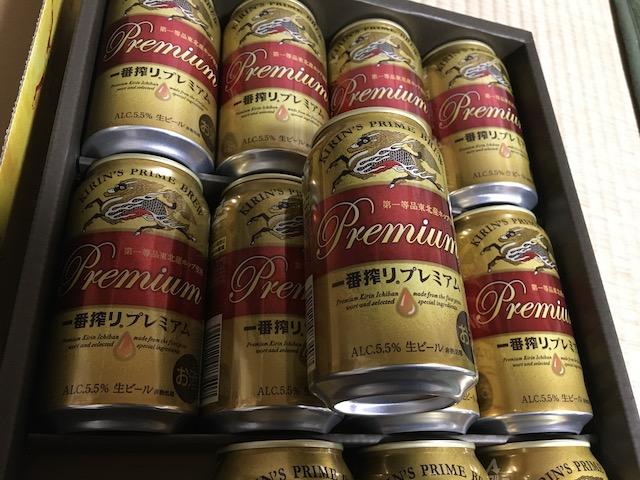 一番搾りプレミアムの350ml缶