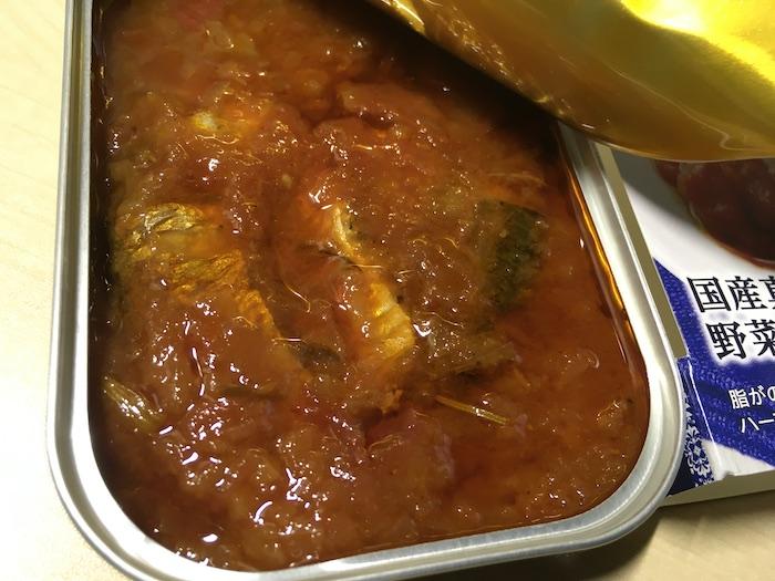 真いわしと野菜のトマト煮
