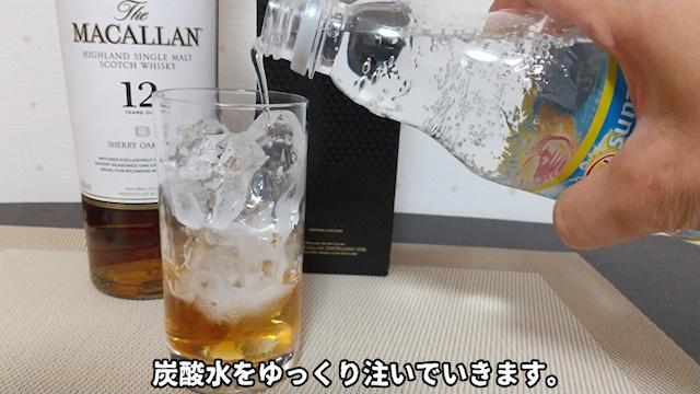 炭酸水をグラスに注ぐところ