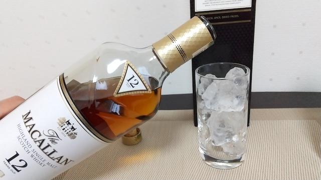 マッカランとグラス