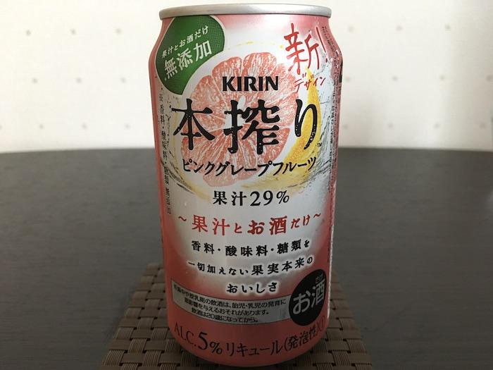 本搾りピンクグレープフルーツ350ml缶