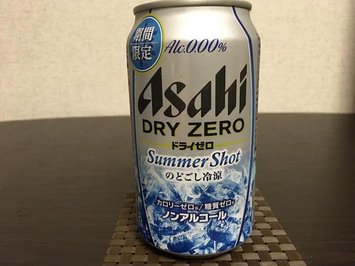 ドライゼロ Summer Shot