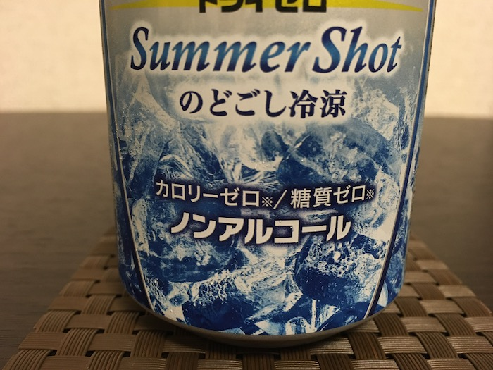 ドライゼロ Summer Shotの350ml缶