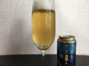 うまみ搾り(サッポロ)