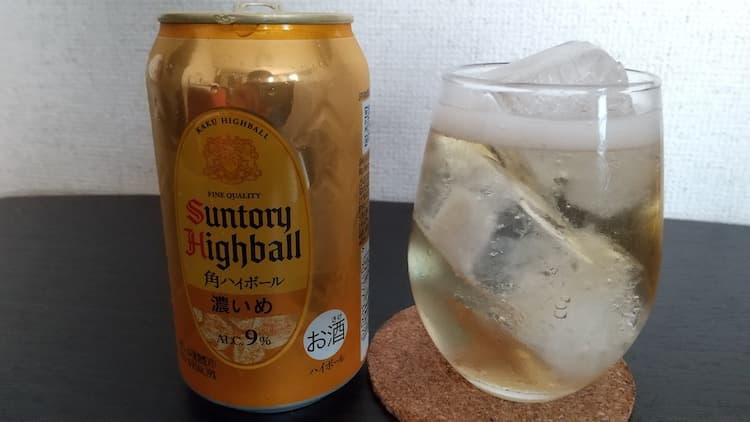 角ハイボール濃いめを氷の入ったグラスに注いだところ
