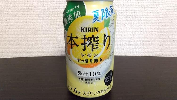 本搾りレモンすっきり搾りの350缶