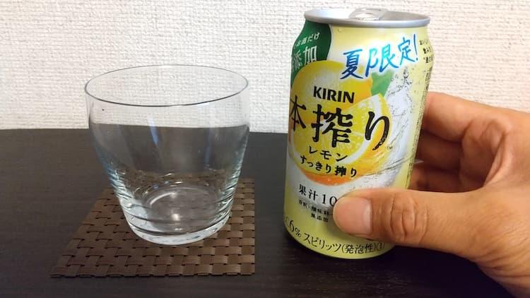 本搾りレモンすっきり搾りとグラス