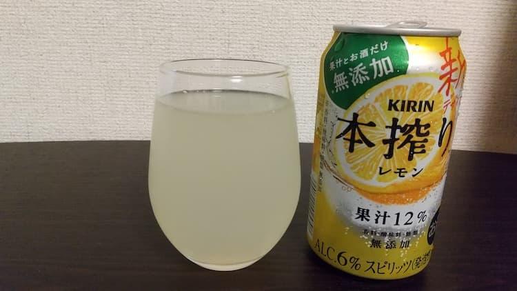 本搾りレモン