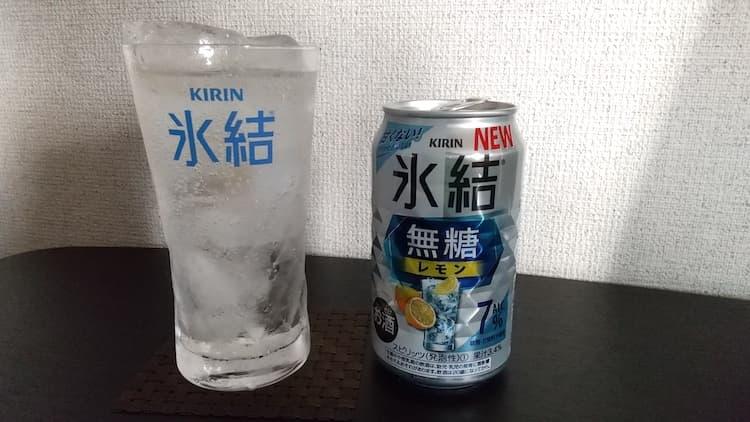 キリン氷結無糖レモン7%