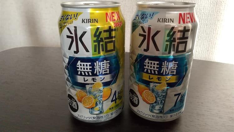 キリン氷結無糖レモン4%と7%